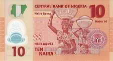Нигерия: 10 найр 2009-17 г.