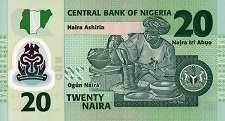 Нигерия: 20 найр 2006-18 г.