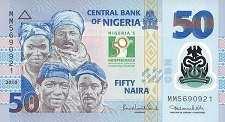 Нигерия: 50 найр (юбилейная) 2010 г.