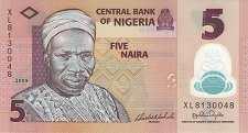 Нигерия: 5 найр 2009-17 г.