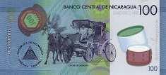 Никарагуа: 100 кордобов 2014 г.