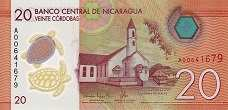 Никарагуа: 20 кордобов 2014 г.