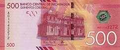 Никарагуа: 500 кордобов 2014 г.