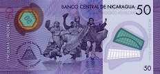 Никарагуа: 50 кордобов 2014 г.