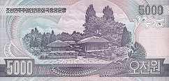 КНДР: 5000 вон 2002 г.