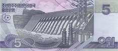 КНДР: 5 вон 2002 (2009) г.