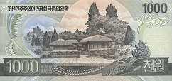 КНДР: 1000 вон 2006 г. (95 лет Ким Ир Сену)