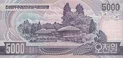 КНДР: 5000 вон 2006 г. (95 лет Ким Ир Сену)