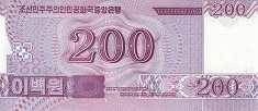 КНДР: 200 вон 2008 (2009) г.