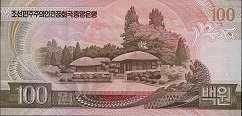 КНДР: 100 вон 1992 г.