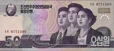 КНДР: 50 вон 2002 (2009) г.