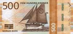 Норвегия: 500 крон 2018 г.