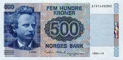 Норвегия: 500 крон 1991-1997 г.