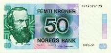 Норвегия: 50 крон 1984-1995 г.