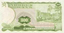 Норвегия: 500 крон 1978-85 г.