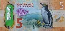 Новая Зеландия: 5 долларов (2015 г.)