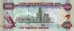 ОАЭ: 1000 дирхамов 2006-12 г.