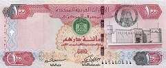 ОАЭ: 100 дирхамов 2012 г.