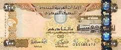 ОАЭ: 200 дирхамов 2004-08 г.