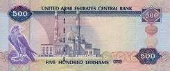 ОАЭ: 500 дирхамов 2006-11 г.