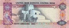 ОАЭ: 50 дирхамов 2011 г.