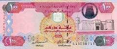 ОАЭ: 100 дирхамов 2004-08 г.