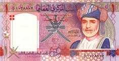 Оман: 1 риал 2005 г.