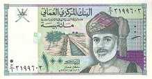Оман: 100 баисов 1995 г.