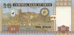 Оман: 10 риалов 2010 г.