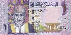 Оман: 1 риал 2015 г.