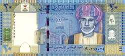 Оман: 20 риалов 2010 г.