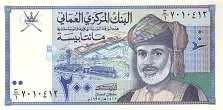 Оман: 200 баисов 1995 г.