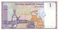 Оман: 1 риал 1995 г.