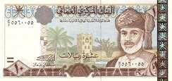 Оман: 10 риалов 2000 г.