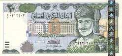 Оман: 20 риалов 2000 г.