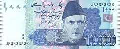 Пакистан: 1000 рупий 2006-19 г.