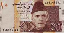 Пакистан: 20 рупий 2005-07 г.