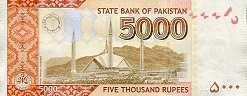 Пакистан: 5000 рупий 2006-19 г.