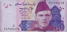 Пакистан: 50 рупий 2008-18 г.