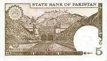 Пакистан: 5 рупий (1984-99 г.)