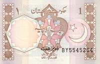 Пакистан: 1 рупия (1984-2001 г.)
