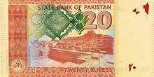 Пакистан: 20 рупий 2007-17 г.