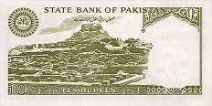 Пакистан: 10 рупий (1984-2006 г.)