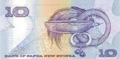 Папуа Новая Гвинея: 10 кин (25 лет независимости) 2000 г.