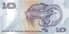 Папуа Новая Гвинея: 10 кин (2000-02 г.)