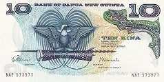 Папуа Новая Гвинея: 10 кин (1975 г.)