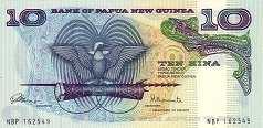 Папуа Новая Гвинея: 10 кин (1985-87 г.)