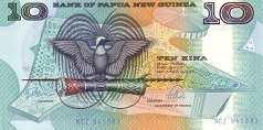 Папуа Новая Гвинея: 10 кин (1988-98 г.)