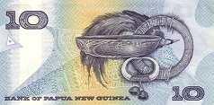 Папуа Новая Гвинея: 10 кин (25 лет ЦБ) 1998 г.
