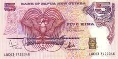 Папуа Новая Гвинея: 5 кин (30 лет ЦБ) 2003 г.